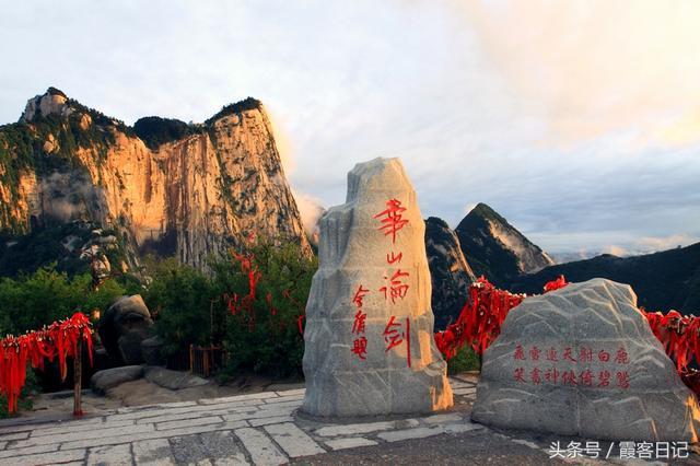 0颗星 推荐理由: 华山风景区位于陕西省渭南华阴市境内,距西安120公里