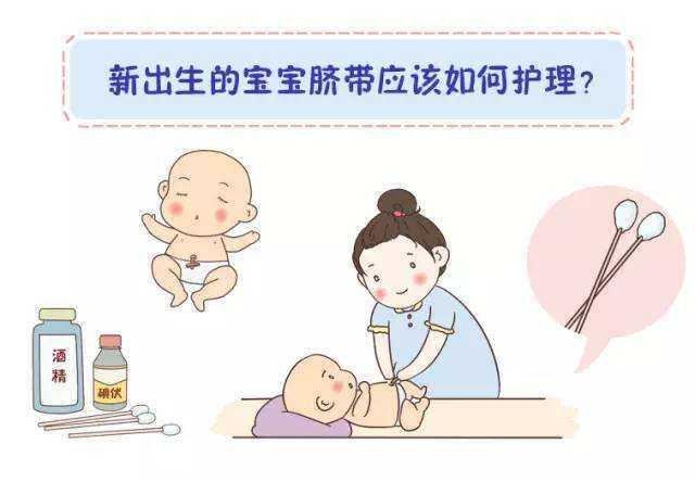 小孩的商业医疗保险应该如何报销?  宝宝知道