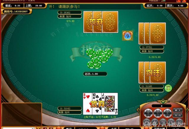 网络赌博棋牌里你想不到的猫腻,十赌十输百分百骗局