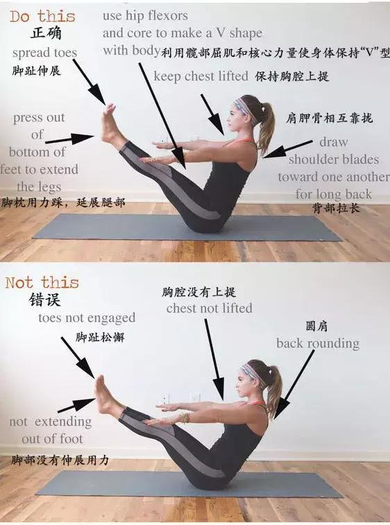 瑜伽龙式变体图片