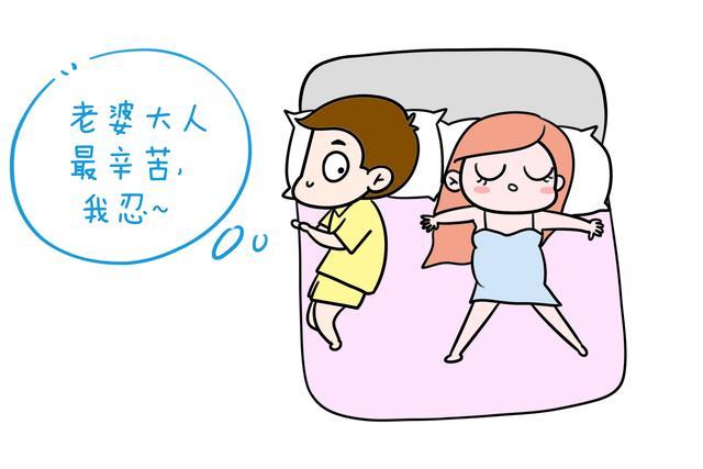 中青看点 育儿频道 > 正文   首先,孕妈妈的睡姿并不能改变脐带绕颈及