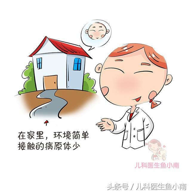 为什么宝宝一上幼儿园就容易生病?医生:这3点家长必须