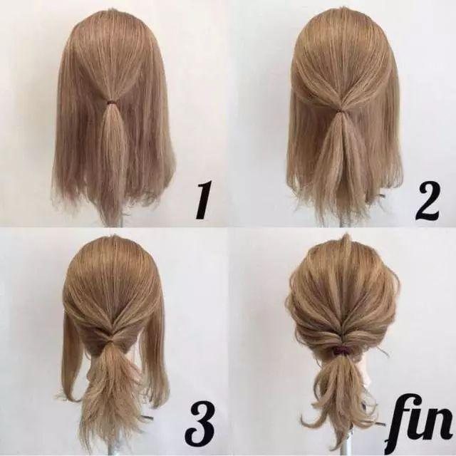 半扎公主头发型