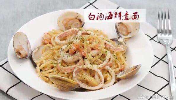 海鲜意大利面的最新做法,西餐厅58元一份,在家5.8元就