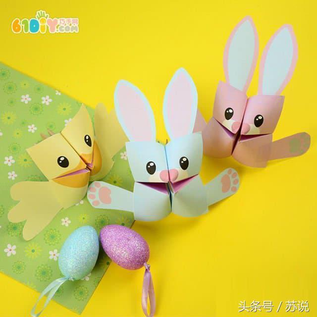 幼儿园宝宝儿童手工折纸diy教程,复活节小兔带图解,幼师宝妈收
