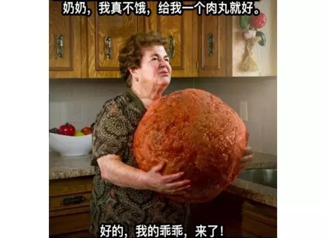 梦到奶奶饿了怎么办