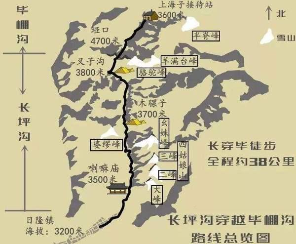 【活动亮点】 1、此线路被称之中国十大经典徒步线路之一,穿行在被誉为东方阿尔卑斯山的四姑娘山脚下,沿途不仅能够欣赏到长坪沟和双桥沟的迷人景色,还能将四姑娘山的4座山山峰以及周围雪山一览无暇,甚至还与之朝夕相处; 2、此次线路结合了摄影 、户外徒步露营 、藏族风情等多样式旅行方式,将高山海子,雪山、高原草甸、红叶等迷人的景色完美结合,让人好不沉醉; 3、全程徒步距离适中,既能体验高原徒步带来的乐趣,还能有体能看风景和拍照! 4、此路线由俱乐部专业认证领队带队,常年操作此线路,经验丰富,领队都有参加户外急救