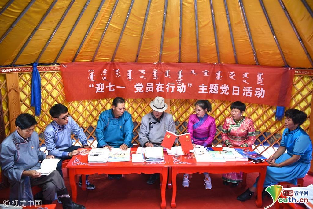 2018年6月25日,内蒙古乌拉特中旗温更镇哈日朝鲁嘎查党支部组织全体