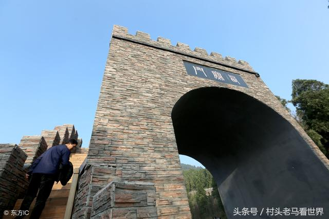 河南省南阳市,位于方城县杨集乡七峰山风景区的古长城遗址.