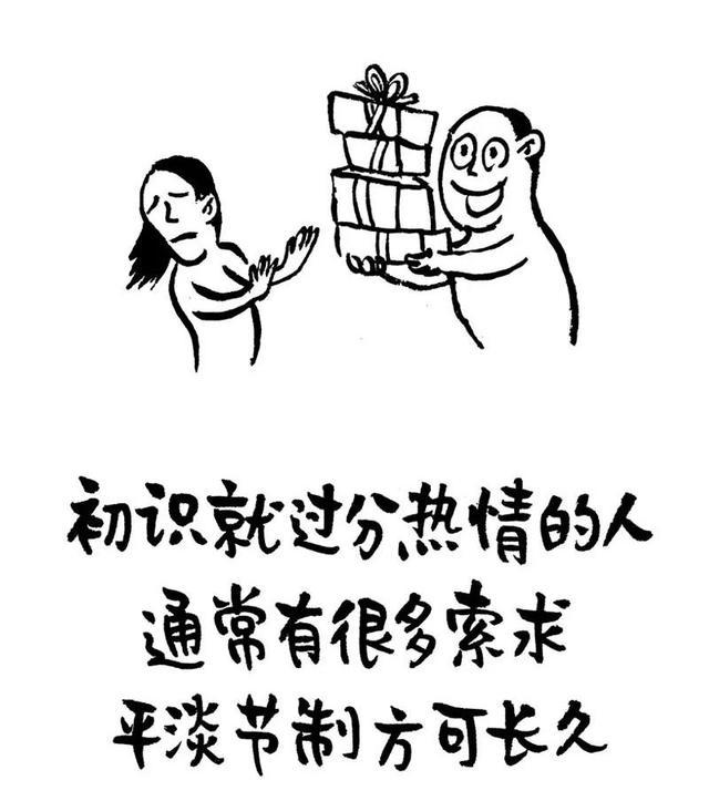 (小林老师作品,与大家共享)图片