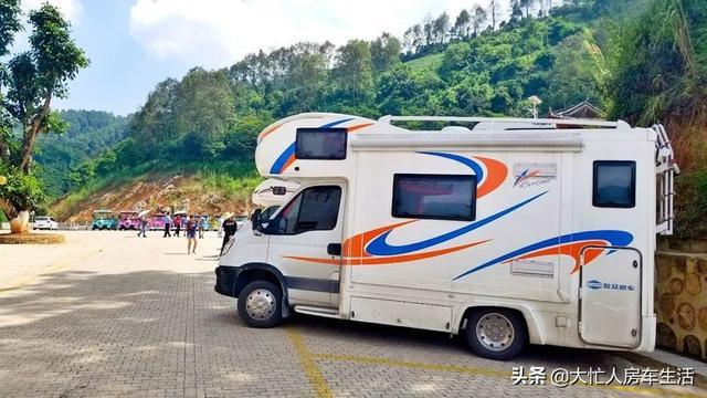 【约吗旅行】大忙人房车生活(402)云南芒市仙佛洞景区