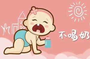 宝宝断母乳后不喝奶粉,怎么办?