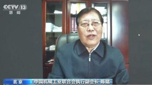 #北京日报客户端#机械工业重点企业复工占比超过50% 部分转产防疫物资