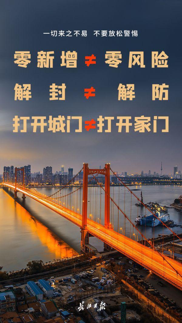 """长江日报@冷空气来袭!未来三天气温将坐上""""V字型""""过山车"""