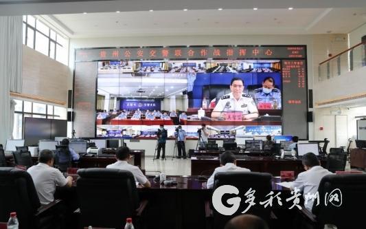 多彩贵州网6月1日起贵州将开展为期三个月的交通秩序大整治
