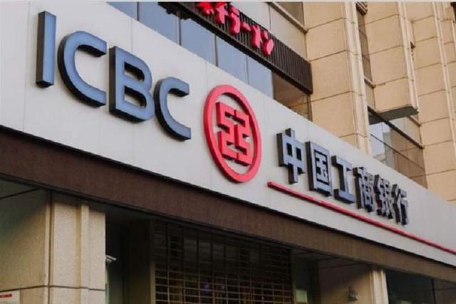 """『法制日报』共同战""""疫"""",中国工商银行苏州分行为个人客户定期存单到期提供自动延期服务"""