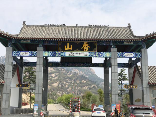 「玩乐足迹」到山东游香山,尽享天然氧吧