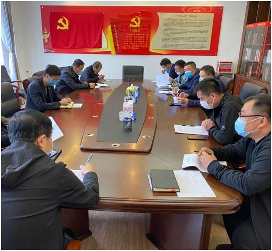 中国吉林网江源区召开十大行业乱象专项整治调度会
