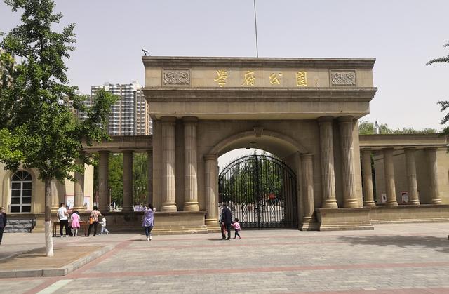 『玩乐足迹』太原学府公园