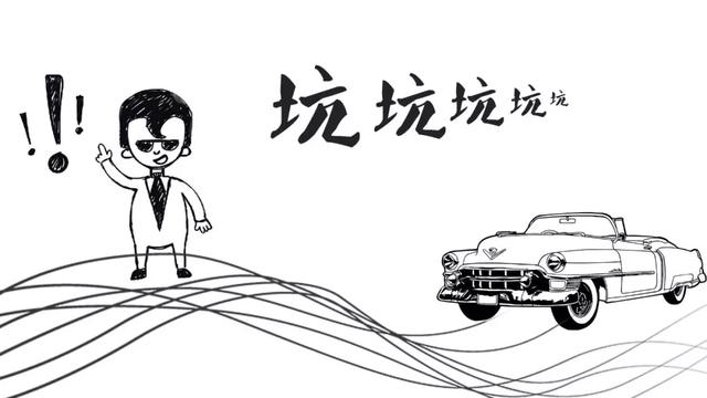 """「车与生活」数了数汽车消费中的""""坑"""",法官终于忍不住吐槽了!"""