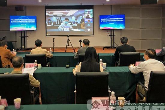 广西新闻网:广西组建多个专家服务团 推动技术经济融合发展