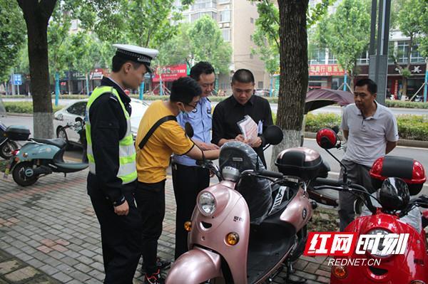『红网』临澧:多部门联合开展电动车销售市场专项整治