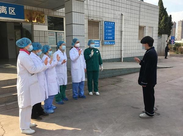 「快乐养生」内江第19名新冠肺炎治愈患者出院 仅余3人住院治疗
