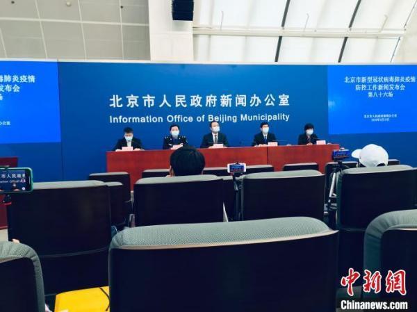 中国网@北京取消签订责任书等文件 对三类场所开展常态化防疫管控