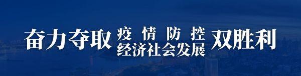 长江日报@疫情防控期间房租减半,小伙安心续租一年