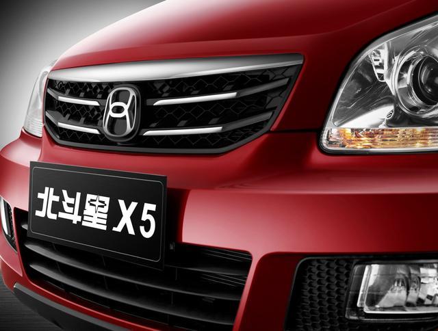 「汽车大咖」北汽终于成功了!推出新款北斗星,油耗5.7L+国六,4.89W搭四缸机