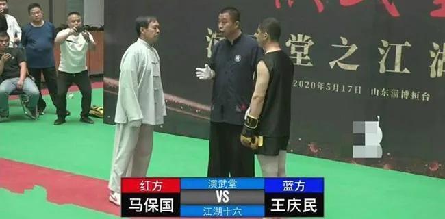光明网传统武术vs拳击散打,还是歇了吧