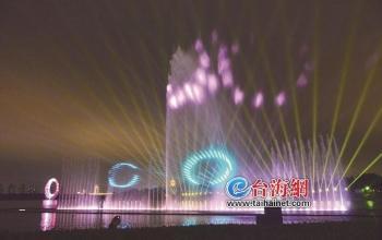 """台海网厦门集美水舞秀震撼""""首秀"""""""