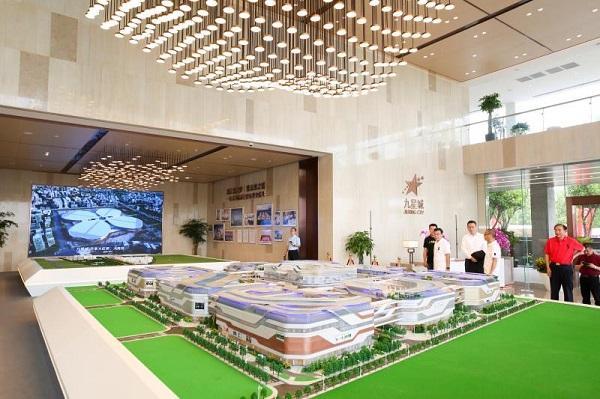 新民晚报将惠及全镇2.5万本地农民 上海九星城项目开工2023年运营