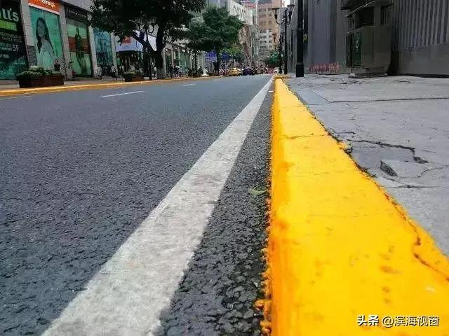 [汽车大咖]天津黄线临时免费停车!但这种行为严查!