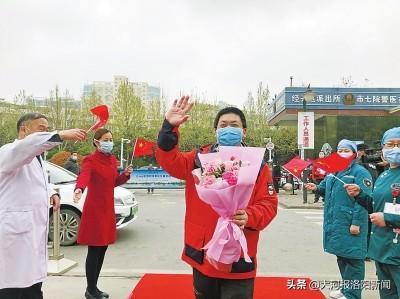 「大河报洛阳新闻」支援武汉回郑州后接受了14天的休养观察,123名英雄回到家人身边