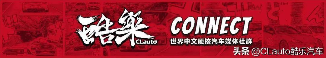 【小蜜疯汽车】丰田 | 1100匹丰田史上最强超跑GR Super Sport,2023年问世