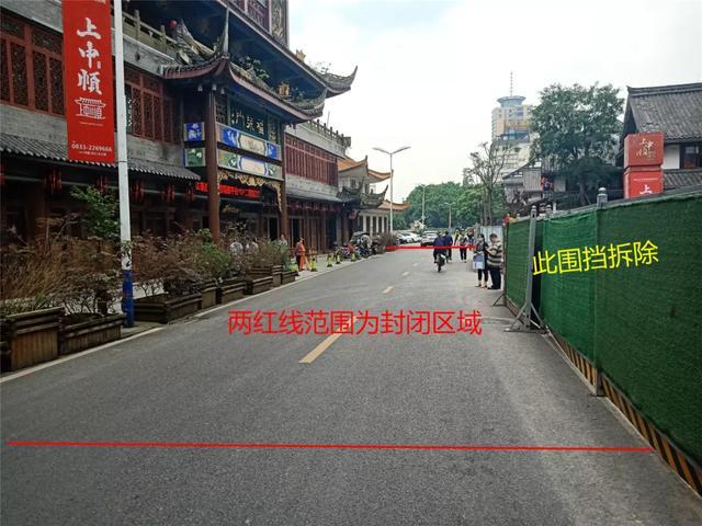 「家有汽车」住建发布丨中心城区学道街滨江路口实行临时交通管制,5月31日恢复通行