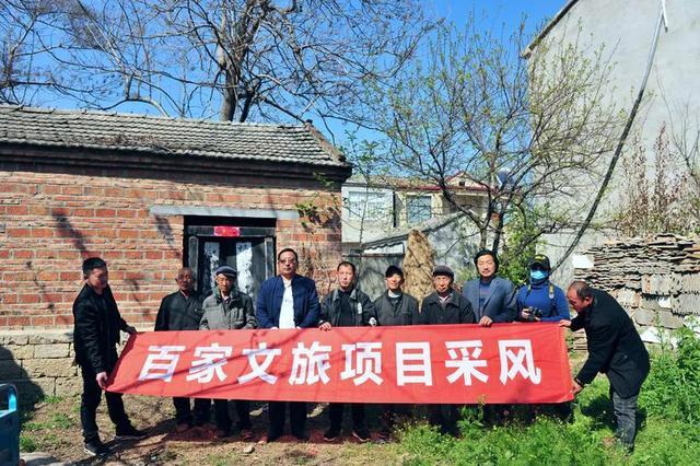世界那么大▲艺术百家寻访徐州古村落走进醴泉村