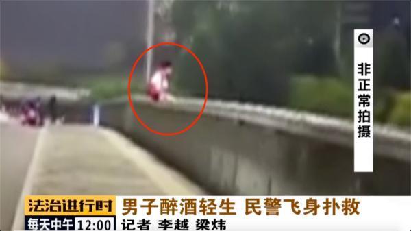 光明网北京:男子坐在5米高立交桥上欲轻生,民警飞身扑救