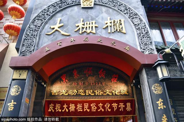 「游河山」好消息!北京又一批景区近日恢复开放了!这周末去刚刚好!