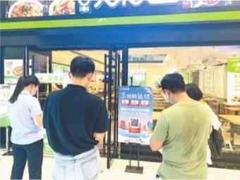 中国新闻网客户端消费券拉动武汉消费11倍 50岁以上用户市民最活跃