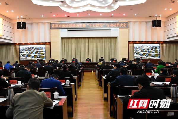 """红网@曹炯芳:""""八扶八培""""把湘潭市经济社会发展推到新高度"""