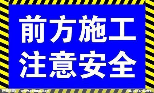 [家有汽车]【计划施工】5月26日 G30连霍高速永古段进行养护施工,请注意!