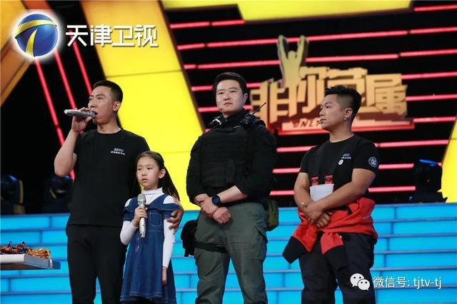 """天津卫视一群""""东北硬汉""""的暖心故事:蓝天救援队为爱与生命而生"""