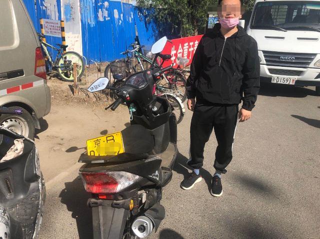 北京日报客户端拘了10个骑手,昌平这个地铁站边三天查处10辆假牌摩托
