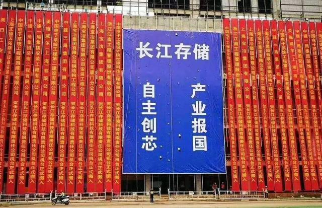 """国产芯片巨头官宣重磅消息,华为""""黑科技""""被曝光,""""碾压""""三星"""
