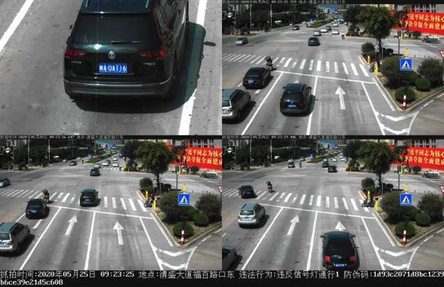 [车与生活]福清这些机动车闯红灯被曝光,有没有你认识的?