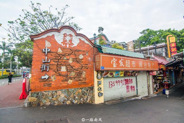 旅行百事通@福建第一网红村,外地游客扎堆前去游玩,本地人却不爱去