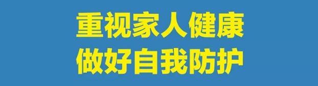 『旅行百事通』关于东营黄河三角洲动物园恢复开放的公告