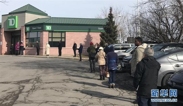 [新华网客户端]加拿大新冠肺炎确诊病例突破四千人